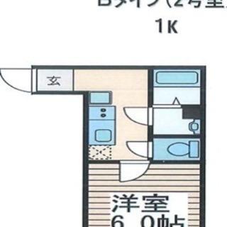 【新築 初期費用3月限定サービス 1K 北綾瀬4分】オートロック・...