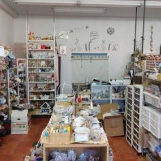 手芸キット、手芸用品、趣味の本、ペット用品など、買い取りしています♪