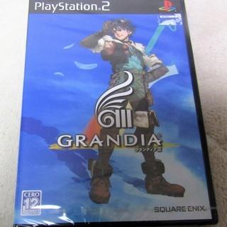 ☆PS2/GRANDIAⅢ グランディア3◆いまだ見ぬ空の果てを...
