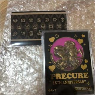 プリキュア15周年記念メダル、カード
