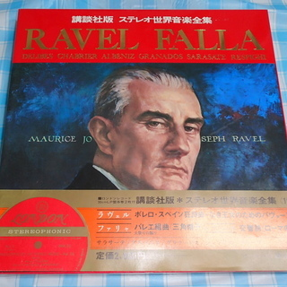 【終了】講談社版 ステレオ世界音楽全集 全18巻(36枚)