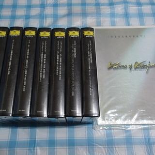【終了】クラックのビデオ 7巻セット