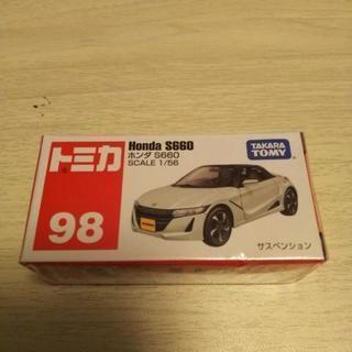 トミカ98 ホンダ S660 新品未開封❁