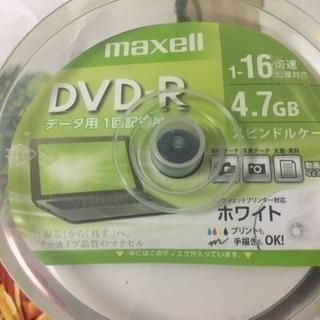 記録用DVD