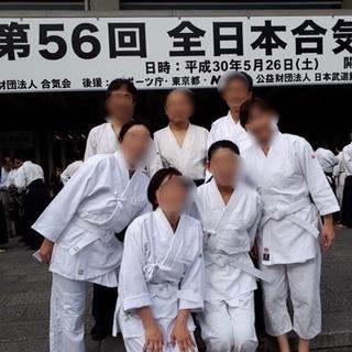 ☆【墨田区】合気道 メンバー募集(会費2千円/月)☆