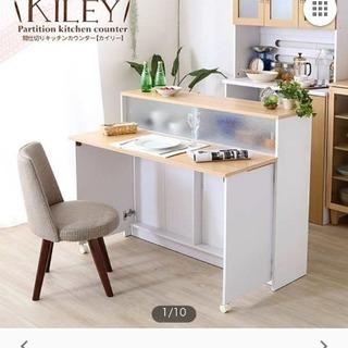 食器棚付きカウンターテーブル