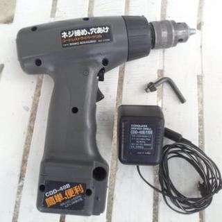 充電ドライバーCDD-48B(内蔵電池交換式)