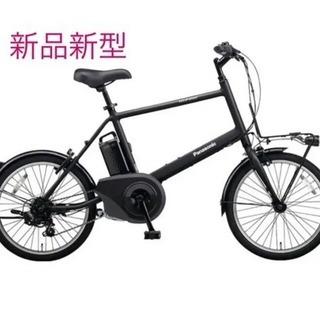 新型新品 パナソニック電動アシスト自転車