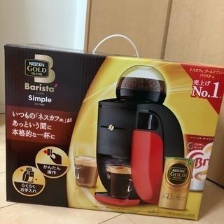 未使用品 コーヒーメーカー とコーヒー4つセット