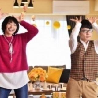 主婦向けの完コピダンス(男性も可)