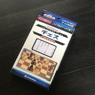 チェス 小サイズ