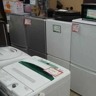 2ドア冷蔵庫格安販売中 リサイクルマート極楽店