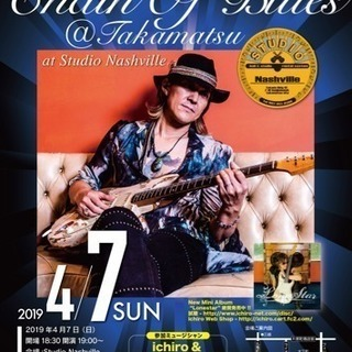 """ichiro """"Chain Of Blues"""" @ 高松"""