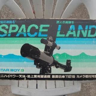 SPASE LAND STARBOY S(天体地上兼用112倍)