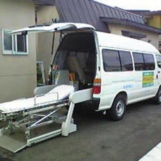 3/23・3/24【介護タクシー独立開業説明会‼】参加無料
