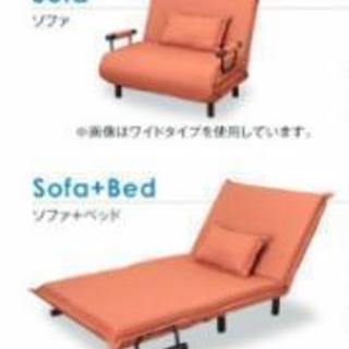 3wayソファーベッド(オレンジ)