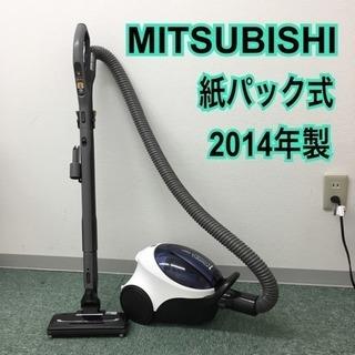 配達無料地域あり*三菱 紙パック式掃除機 2014年製*