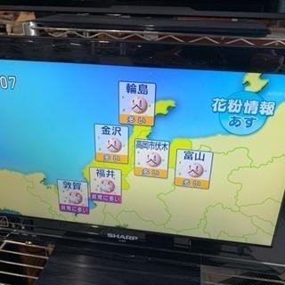 SHARP AQUOS 19インチ 液晶テレビ 2012年…