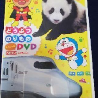新幹線 DVD
