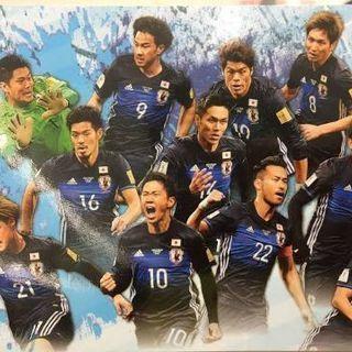 サッカー日本代表観戦‼