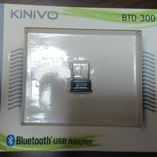 PC用 Bluetoothアダプター BTD-300