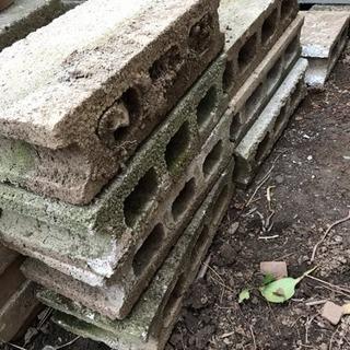 コンクリートブロック 7個 無料 あげます