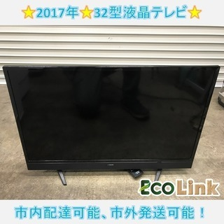m291★ 高年式! maxzen 2017年 32型ハイビジョン...