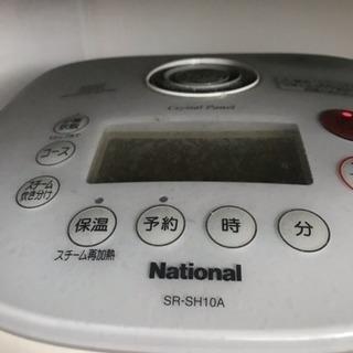 ナショナル 炊飯器