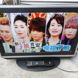 南146 サンヨー 液晶テレビ 26型 LCD-26SX300