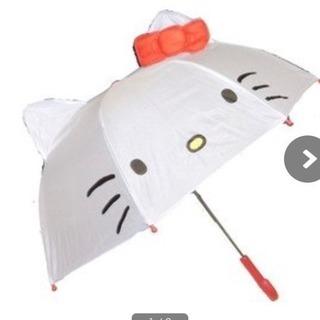 新品未使用 耳付き傘