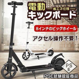 電動キックボード 8インチ 省エネ サスペンション 衝撃 吸収 ...