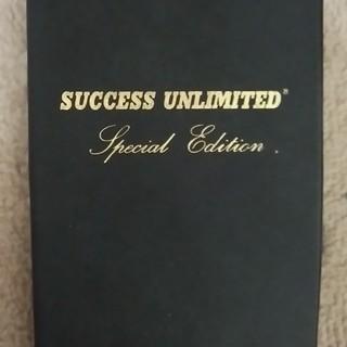 成功哲学のSSIの手帳(日付の入っていない手帳です)