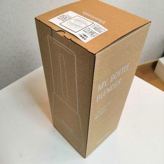 -新品未使用-マイボトルブレンダー VBL-50-CC 発送¥1800~