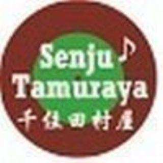 モヤさま2で紹介された!千住田村屋 清掃スタッフ急募!年齢性別に...