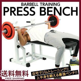 プレスベンチ 筋トレ ベンチプレス バーネル トレーニング