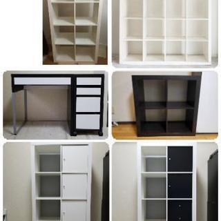 IKEA収納・デスク全セット《収納5台.デスクセット1台