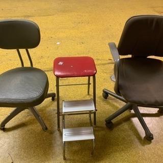 脚立 椅子セット