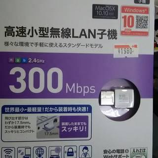 elecom 高速小型無線LAN子機