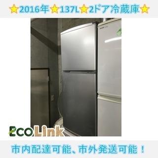 y310☆ PayPay対応♪ アクア 2ドア冷蔵庫 13…