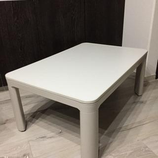 訳あり家具/一人暮らしにおすすめ  こたつテーブル