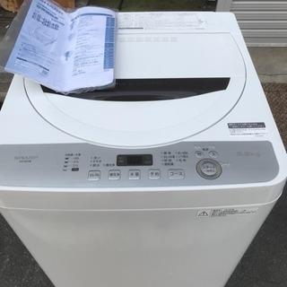 洗濯機 シャープ 2018年 1人暮らし 単身 5.5kg洗い E...