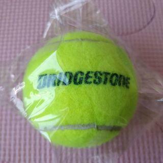 新品未使用 BRIDGESTONE テニスボール