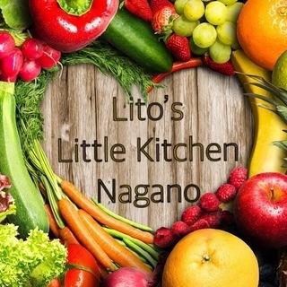 リトの小さなキッチン「たっぷり野菜の重ね煮」