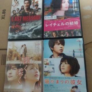レンタル落ち女性向け映画DVD4枚あげます。