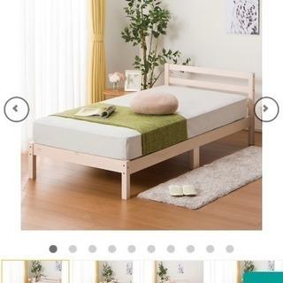 シングルベッド フレーム&マットレス