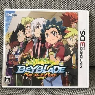 任天堂 3DS ベイブレードバースト のソフト