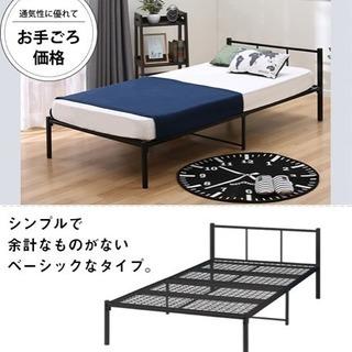 おすすめ!ニトリのパイプシングルベッド!