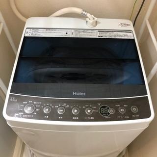 洗濯機、冷蔵庫、電子レンジ 3点セット!元値は合計で約9万円!