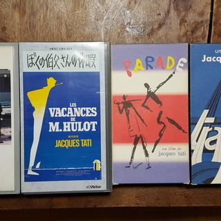 ★ジャック・タチ 4作品 VHS・あげます!★