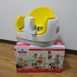 【美品】バンボマルチシート